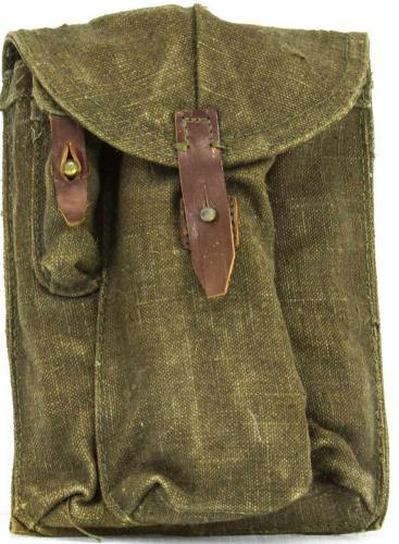 Soviet Era AK Magazine Pouch photo