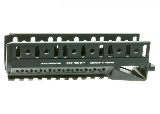 Zenitco Lower Handguard B-20U photo