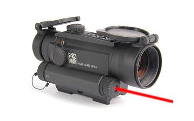 Holosun HS401R5 Compact 2MOA/Side Red Laser/Red photo