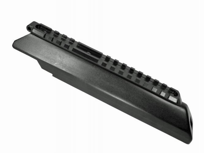 Vepr 12 Receiver Dust Cover photo