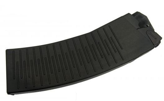 Molot Vepr 12 OEM 10Rd Magazine photo