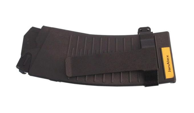 Vepr 12 Steel Magazine Holder Hand: photo